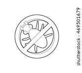stop computer virus sign icon... | Shutterstock .eps vector #469501679