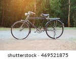 old bicycle with vintage style  ... | Shutterstock . vector #469521875