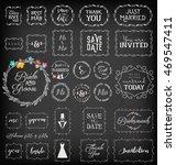 vintage wedding frame and label ... | Shutterstock .eps vector #469547411