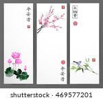 banners with lotus flowers ... | Shutterstock .eps vector #469577201