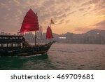 Hong Kong   December 29 2015....