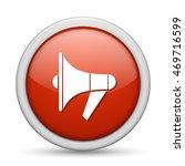 megaphone icon | Shutterstock .eps vector #469716599