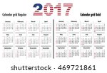 calendar grid for 2017 with usa ... | Shutterstock .eps vector #469721861
