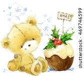 Cute Teddy Bear.  Christmas...