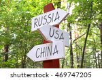 signpost with three arrows  ... | Shutterstock . vector #469747205