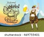 oktoberfest. a truly german...   Shutterstock .eps vector #469755401