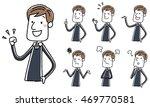 young men  pose variation   Shutterstock .eps vector #469770581