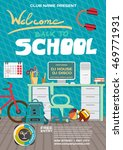 vector school party invitation... | Shutterstock .eps vector #469771931