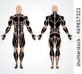 vector illustration of a strong ... | Shutterstock .eps vector #469817321