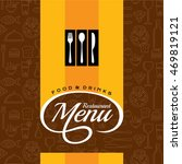 restaurant menu card design... | Shutterstock .eps vector #469819121