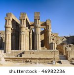 Ruin of the Karnak Temple Complex. Pillars of the Great Hypostyle Hall. Luxor, Egypt - stock photo