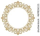 decorative line art frames for... | Shutterstock .eps vector #469826111