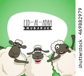 cute funny sheep  vector... | Shutterstock .eps vector #469882979