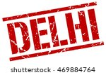 delhi stamp. red square delhi... | Shutterstock .eps vector #469884764