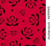 vector seamless wallpaper tile... | Shutterstock .eps vector #4699945