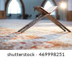 quran   holy book of muslims ... | Shutterstock . vector #469998251