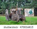 porechie  belarus   august 17 ...   Shutterstock . vector #470016815