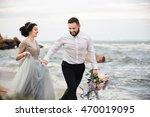 Wedding. Wedding By The Sea....