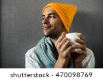dreaming  smiling and sitting... | Shutterstock . vector #470098769