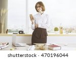 attractive young businesswoman... | Shutterstock . vector #470196044