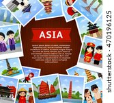 travel to asian countries.... | Shutterstock .eps vector #470196125