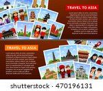 travel to asian countries.... | Shutterstock .eps vector #470196131