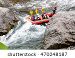 rafting enjoy in the japan of... | Shutterstock . vector #470248187