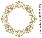 decorative line art frames for... | Shutterstock . vector #470285729