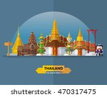 thailand travel concept poster... | Shutterstock .eps vector #470317475