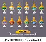 thailand ramayana giant... | Shutterstock .eps vector #470321255