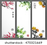 three banners with blossoming... | Shutterstock .eps vector #470321669