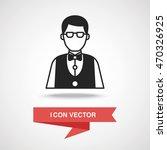 casino dealer icon | Shutterstock .eps vector #470326925