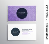 clean purple business card... | Shutterstock .eps vector #470331665