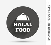 halal food product sign icon....   Shutterstock .eps vector #470344157