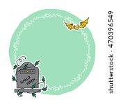 cute vector halloween... | Shutterstock .eps vector #470396549