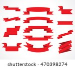 ribbons red vector set | Shutterstock .eps vector #470398274