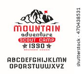 stencil plate sanserif font.... | Shutterstock .eps vector #470438531