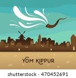 skyline of old city jerusalem.... | Shutterstock .eps vector #470452691