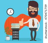 businessman employee concept... | Shutterstock .eps vector #470471759