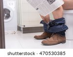 male wearing jeans and shoes... | Shutterstock . vector #470530385