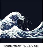 wave vector illustration... | Shutterstock .eps vector #470579531