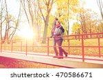 love  relationship  family ... | Shutterstock . vector #470586671