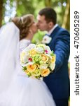 bride and groom reach out their ... | Shutterstock . vector #470605289