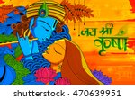 illustration of hindu goddess... | Shutterstock .eps vector #470639951