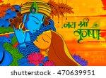 illustration of hindu goddess... | Shutterstock .eps vector #470639951