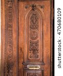 fragment door of the church of... | Shutterstock . vector #470680109
