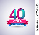 40 years anniversary logo  blue ... | Shutterstock .eps vector #470706815