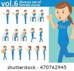 diverse set of female nurse on... | Shutterstock .eps vector #470762945