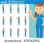 diverse set of female nurse on... | Shutterstock .eps vector #470762951