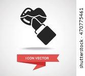 lipstick icon   Shutterstock .eps vector #470775461
